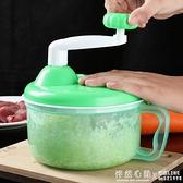 多功能切菜器餃子餡機家用手動絞肉機攪菜絞菜機碎菜器壓搗蒜泥器 怦然心動