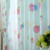 可愛窗簾小清新半遮光臥室落地飄窗簾【大小姐韓風館】