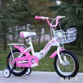 兒童折疊自行車男孩女孩小學生單車3至9歲帶輔助輪學騎車 ZB45『時尚玩家』