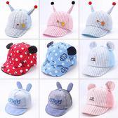 【全館】現折200寶寶帽子薄款男女童遮陽帽嬰兒鴨舌帽網眼中秋佳節