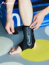運動護腳裸護踝固定扭傷男關節保護套繃帶護腕護腳踝護具腳腕崴腳 設計師生活