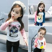 女童長袖T恤兒童童裝2018秋裝新款小童女寶寶卡通打底衫上衣體恤 森活雜貨