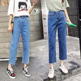 牛仔褲女2018新款韓版學生高腰寬鬆毛邊九分褲直筒褲原宿bf闊腿褲『潮流世家』
