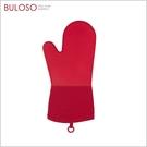 《不囉唆》OXO 矽膠隔熱手套 (不挑款/色) 烤箱 防燙 廚房 烘培 矽膠【A432508】