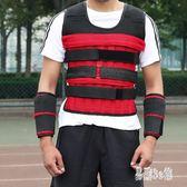 負重背心鋼板隱形可調節健身裝備跑步訓練鉛塊馬甲10公斤沙衣 DJ4641 『易購3c館』