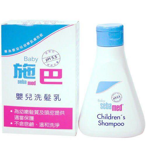 【奇買親子購物網】施巴 Sebamed 嬰兒洗髮乳(250ml)/