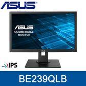 【免運費】ASUS 華碩 BE239QLB 23型 IPS 商用螢幕 廣視角 內建喇叭 低藍光 不閃屏 三年保固