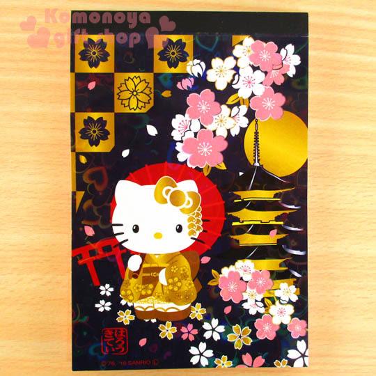 〔小禮堂〕Hello Kitty 日製便條本《黑.金和服.櫻花.雷射愛心》葉朗彩彩  4991567-96124