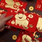 紅包牛年利是封立體卡通紅包新年壓歲春節過年紅包袋【創世紀生活館】
