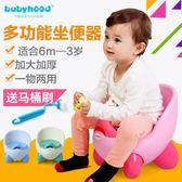 加厚兒童坐便器  加大號男女寶寶座便器嬰幼兒小孩馬桶圈便盆尿盆 ATF LOLITA