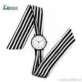 情人節禮物譯時Enmex綁帶錶氣質黑白歐美潮流chic手錶優雅女士QM 美芭