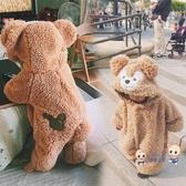 連身衣服 兒童保暖哈衣男女寶寶連身衣服刷毛達菲熊爬服兒童童外套秋冬季 2色【快速出貨】