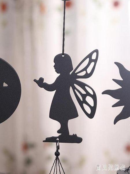 風鈴  創意陽臺小清新女生臥室掛飾原宿風門飾裝飾生日禮物 YN58『寶貝兒童裝』