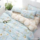 床包組 田園風四件套1.8m床上用品單雙人被套床單2.0學生宿舍三件套1.5米 XY9105【KIKIKOKO】