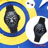 兒童錶 兒童手錶男童指針式防水男孩大童初中小學生電子錶 8色