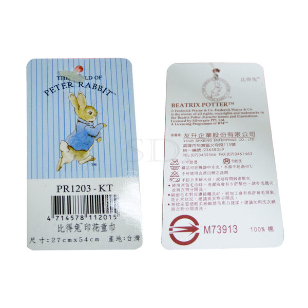PETER RABBIT 比得兔/彼得兔印花童巾PR1203-台灣製造-正版授權