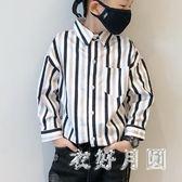 中大尺碼男童襯衫長袖秋裝新款中大童條紋上衣sd2783【衣好月圓】