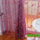 窗紗歐韓式成品定制臥室客廳落地蝴蝶繡花窗紗短簾頭紫色窗簾 滿498元88折立殺