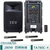 TEV CD/USB/SD四頻無線擴音機 TA780C-4(280W)