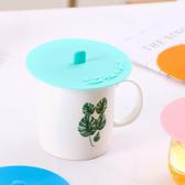 矽膠杯蓋 保鮮蓋 茶杯蓋 蓋子 防塵蓋 杯蓋 密封膜 矽膠墊 矽膠密封 笑臉矽膠杯蓋【G009】慢思行