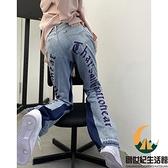 高腰牛仔褲女秋冬顯瘦寬鬆直筒褲【創世紀生活館】