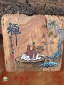 【大熊傢俱】香樟木 實木擺件 木雕 家居 裝飾 原木藝術 吊掛藝品 原木 實木藝術裝飾品