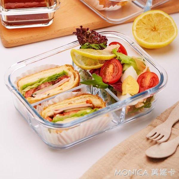 便當盒 玻璃分隔飯盒韓國學生保溫餐盒微波爐保鮮盒玻璃碗帶蓋飯盒便當盒 莫妮卡小屋
