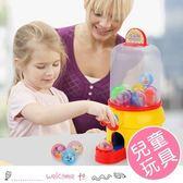 兒童仿真扭蛋機玩具 手動搖獎機