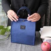 原創帆布便當包加厚手提拎包飯盒袋日式方形帶飯包 伊衫風尚