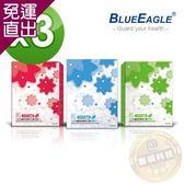 藍鷹牌 台灣製 美妍兒童立體防塵口罩 50入*3盒(寶貝熊圖案)【免運直出】