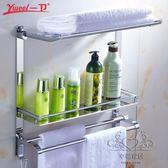 (中秋大放價)洗手間毛巾架不銹鋼浴室置物架xw