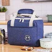 飯盒手提包保溫袋鋁箔加厚大號大容量便當袋手提包可愛帶飯的袋子【樂事館新品】