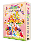 momo歡樂谷 11 歡樂谷快樂的約定 DVD附CD (音樂影片購)