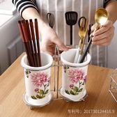 筷子架陶瓷筷子筒瀝水 家用筷子桶筷子盒 韓式收納置物架筷籠筷筒筷子籠 台北日光
