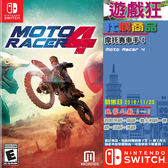 NS 摩托賽車手 4(美版代購)