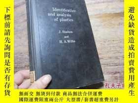 二手書博民逛書店identification罕見and analysis of