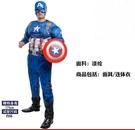 成人星星美國戰士服裝 肌肉美國隊長萬聖節服裝聖誕節服飾變裝派對美國復仇者聯盟鋼鐵人超人