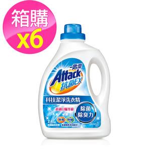 一匙靈 ATTACK 抗菌EX科技潔淨洗衣精2.4kg瓶裝 x 6入