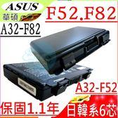 ASUS K40,K50,K60 電池-華碩  F52,F82,F83S,A32-F82,F52A,F52Q,F82Q,F83,F83T,F83CR