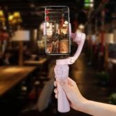 手機拍攝穩定器 手機穩定器手持拍攝云臺穩定器防抖支架智能三軸旋轉全景平衡-三山一舍JY