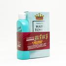日本柳屋雅娜蒂 髮根營養液240ml+控油淨化洗髮精170ml