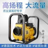 DSU2寸3寸大流量自吸泵農田抽水泵高揚程離心泵農用灌溉噴灌水泵 酷男精品館