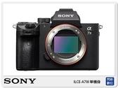Sony A7III 單機身 BODY A73(公司貨)A7 III