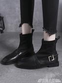 襪子靴女短靴百搭平底網紅低跟英倫風小皮鞋潮 格蘭小舖