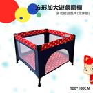 加大遊戲床 嬰兒床 摺疊床 攜帶嬰兒床 加大 含床墊