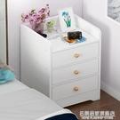 床頭櫃置物架簡約現代收納櫃簡易臥室床邊小櫃子北歐儲物櫃經濟型 NMS名購居家