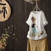 大尺碼夏韓版百搭短袖休閒印花寬鬆圓領衣體恤