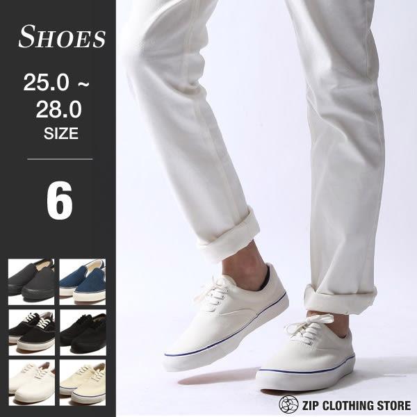 懶人鞋帆布鞋