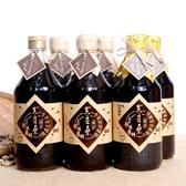 【黑豆桑】頂級新三寶組(金豆醬油x1+缸底醬油x3+黑金醬油x2)