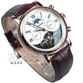 KINYUED 國王鏤空機械錶 羅馬時刻男錶 真三眼陀飛輪 皮革 日月相顯示 玫瑰金x咖 K0231玫咖